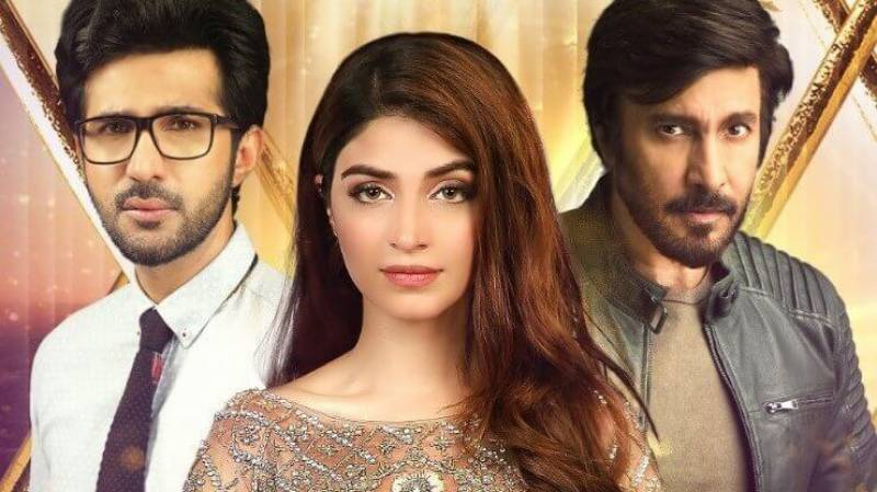 Reasons why everyone should watch drama serial 'Uraan'