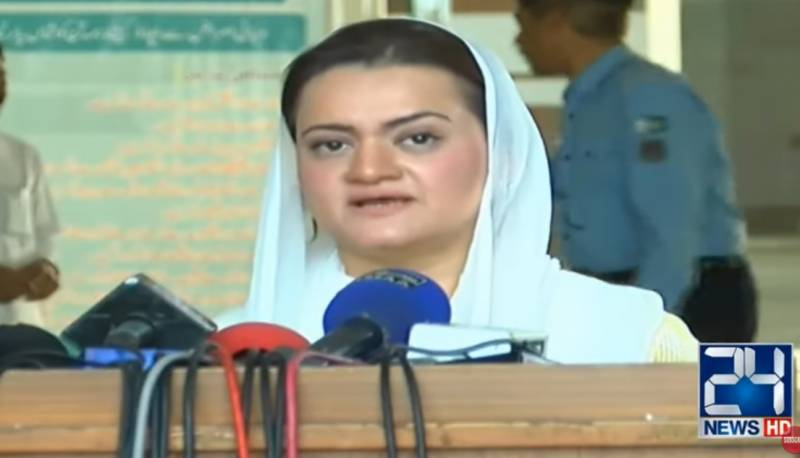 People with foreign nationality declaring Nawaz a traitor: Marriyum