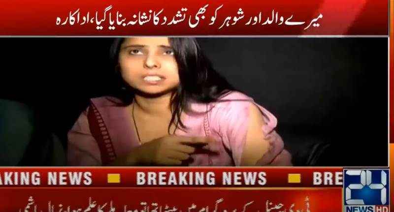 Stage actress Payal Chaudhary beaten by in-laws