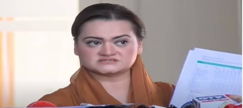 Govt's only priority is to arrest Opposition leaders: Marriyum