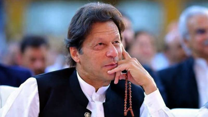 Prime Minister Imran Khan turns 68 today