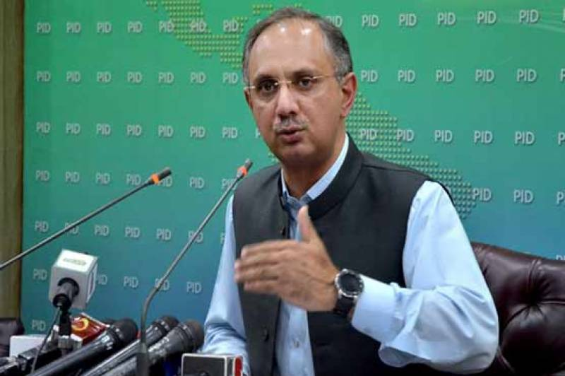 Omar Ayub won't lead talks with IPPs due to family business