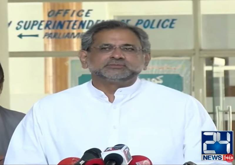 Want an FIR registered against PM at Shahdara Police Station: Abbasi
