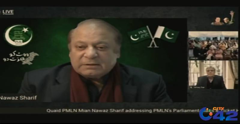 Nawaz says do not need cowards in the party