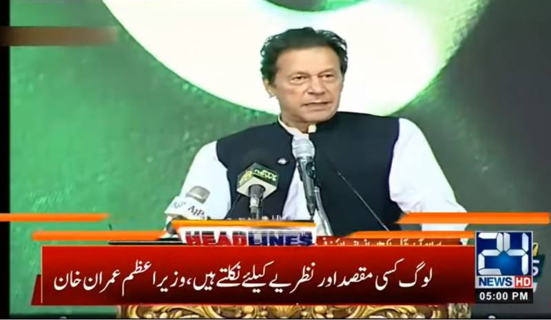 PM Khan says people talking against Army working on Indian agenda