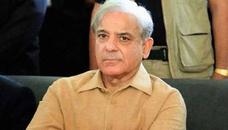 Shehbaz Sharif's wife, two daughters among 10 placed on ECL