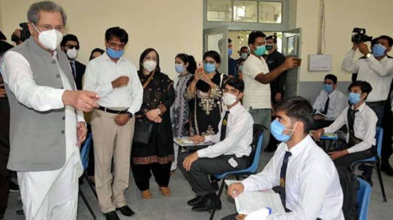 Covid-19: Another five schools sealed in Islamabad