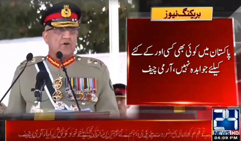 Military's support to elected govt will continue: COAS