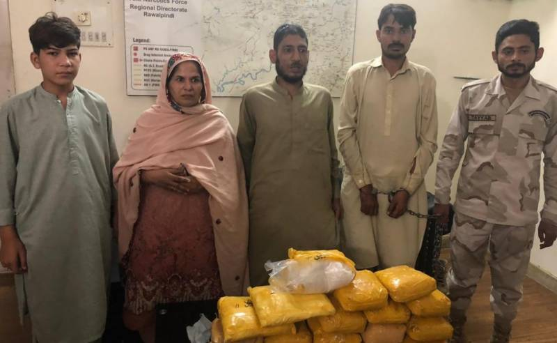 ANF recovers 18kg heroin in Islamabad