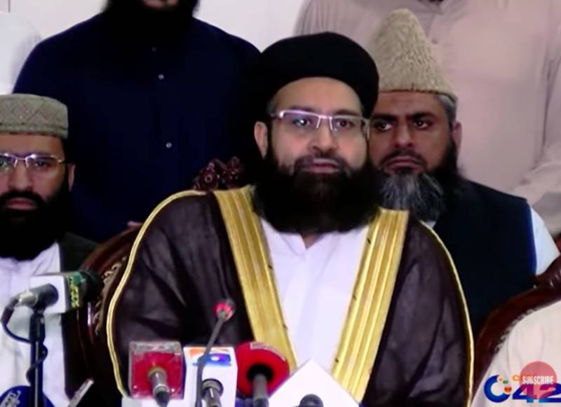 India fanning sectarianism in Pakistan through social media: Ashrafi