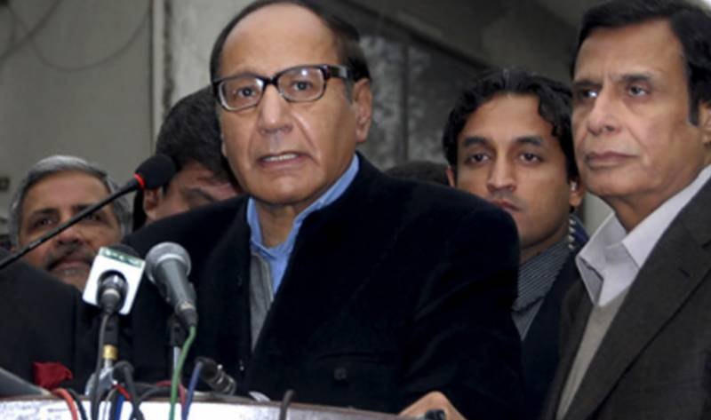 Shujaat chairs party meeting ahead of GB polls