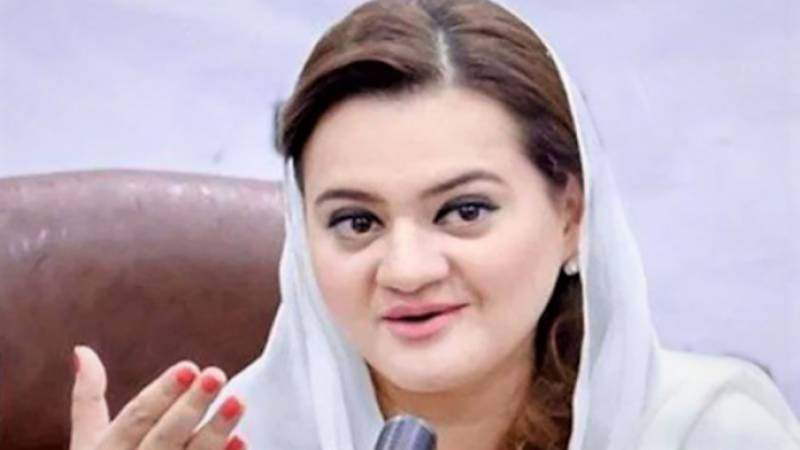 Marriyum chides Imran over protest permit