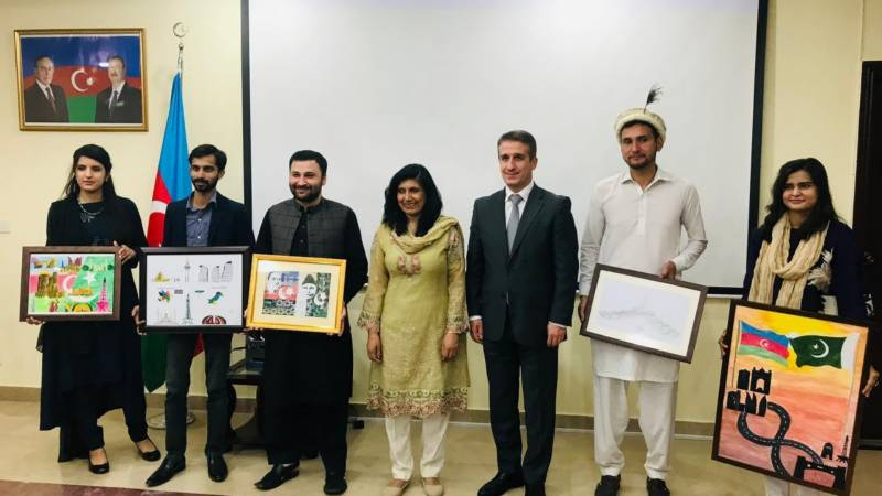 """Award ceremony for """"Azerbaijan-Pakistan Friendship is eternal and invincible"""" art competition"""