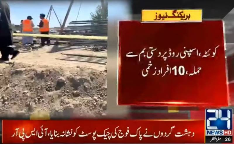 Grenade attack on labourers injures 11 in Quetta