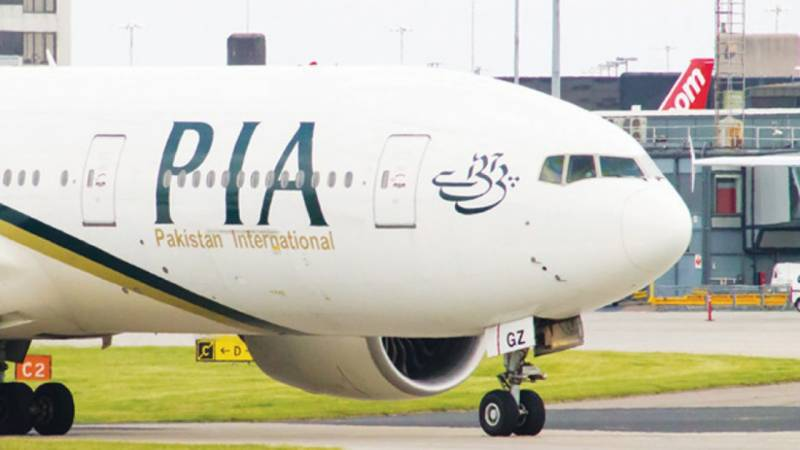 PIA fake ticket