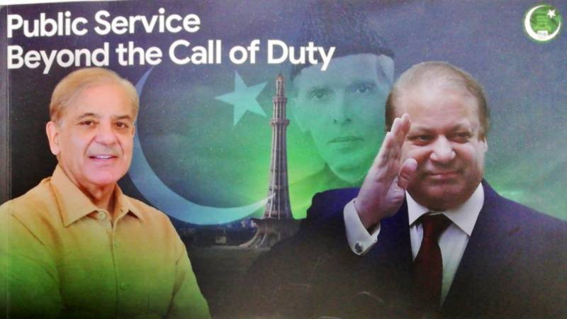 PML-N highlights Shehbaz Sharif's 10-year performance as CM in new report