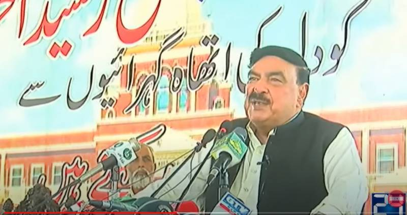 Sh Rashid predicts 15 PML-N MPs will ditch party in Dec