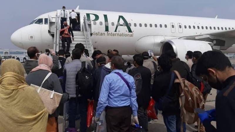 50 passengers offloaded from PIA flight for failure to comply with UAE visa conditions