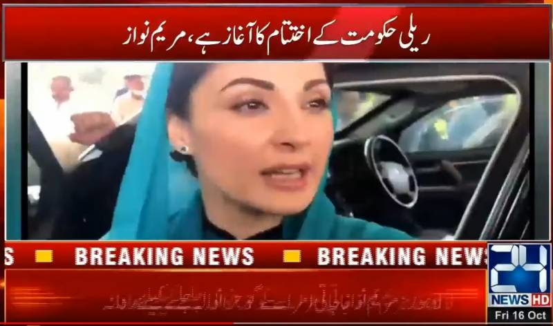 It's the beginning of the end of bogus government, says Maryam