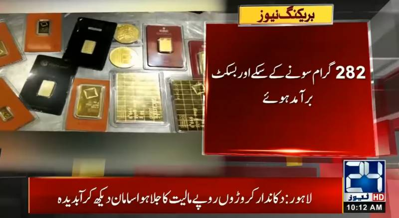 Gold coins, biscuits recovered from US national at Islamabad Airport