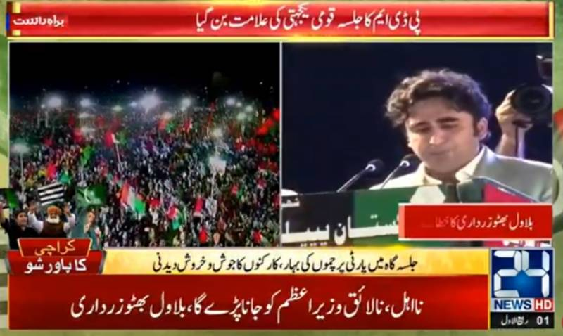 Selected govt has to go, says Bilawal