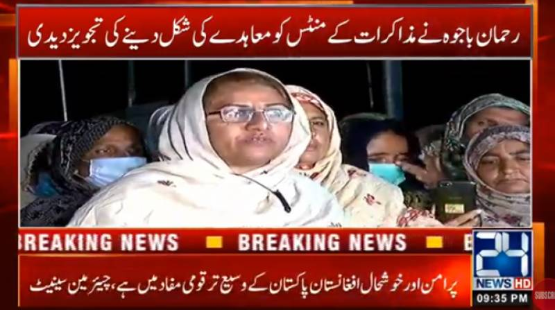 State minister assures lady health workers of resolving the issue