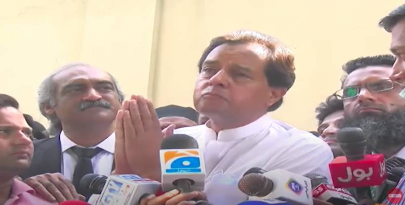 Inquiry terms Safdar's arrest illegal, violation of human rights