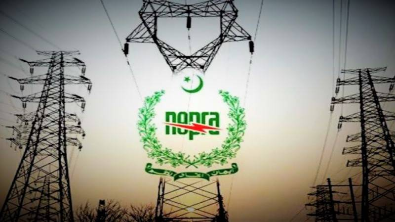 Fuel adjustment: More hike in electricity price likely