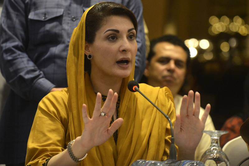 Moves like cancellation of bail do not deter me: Maryam