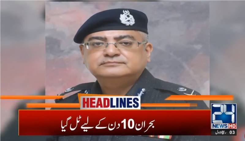 IG Sindh defers own and other officials leave application for 10 days