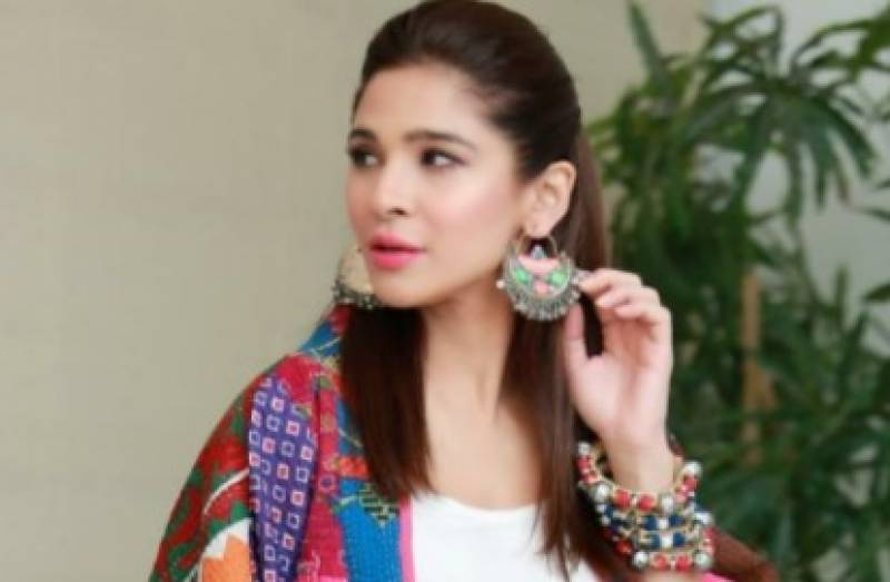 Actress Ayesha Omar oozes glamour in new look