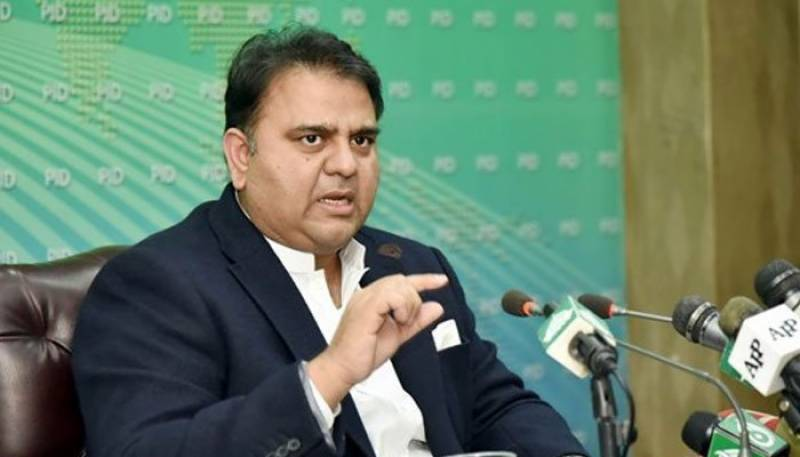 A Pakistani version of Netflix is in the making, says Fawad Chaudhry