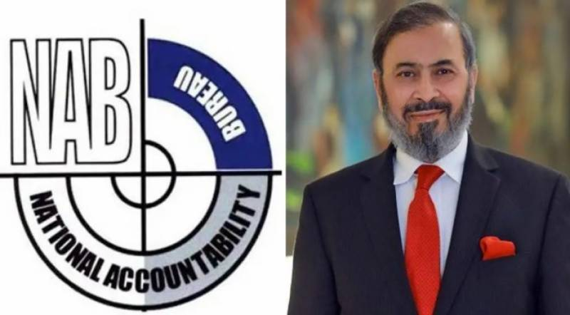 NAB initiates another inquiry against former NBP president
