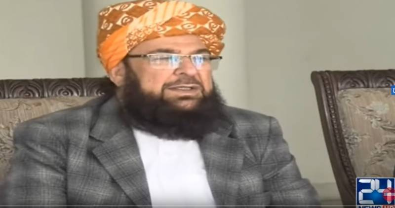 PM to be responsible for any untoward incident at rallies: JUI-F