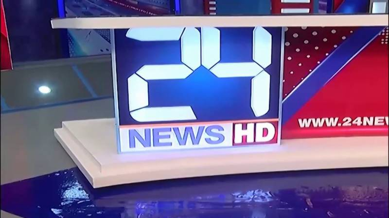 Journalists rally against suspension of 24NewsHD transmission