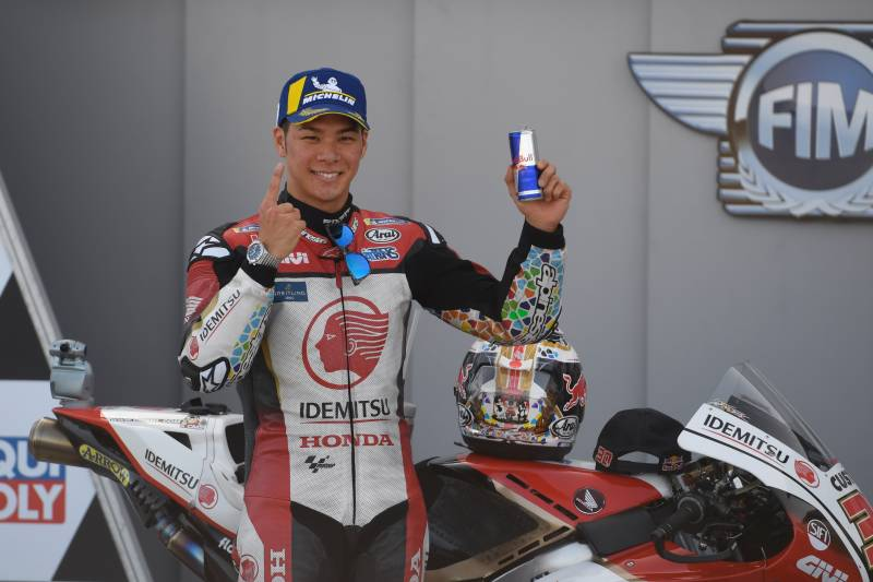 Japan's Nakagami takes first MotoGP pole in Spain