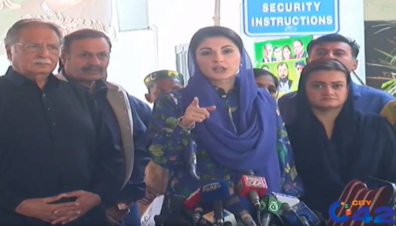 Security for PDM rally govt's responsibility, says Maryam
