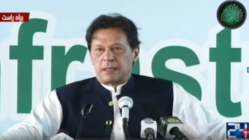 Show patience, Pakistan to become a powerful country: Imran