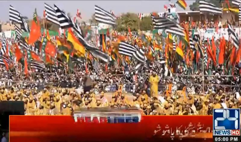PDM leaders bash PTI govt at Quetta rally