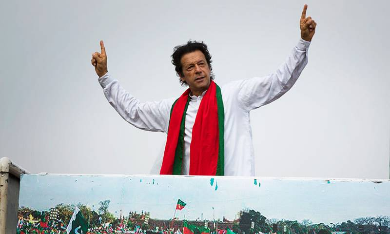 Court acquits PM Imran Khan in Parliament attack case