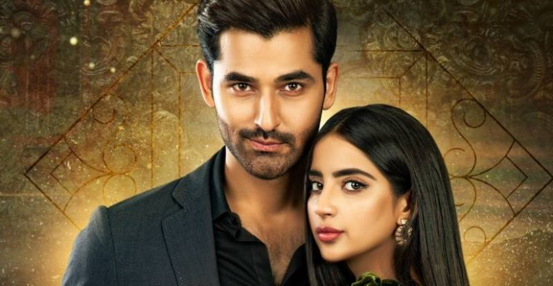 Drama serial 'Fitrat' to go on air from November 2