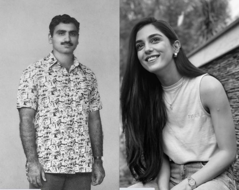 Maya Ali remembers her father on fourth death anniversary