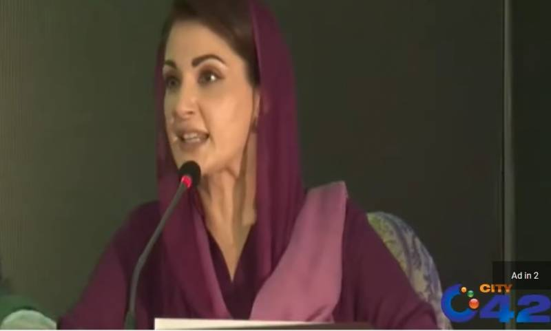 No sacred cow in Pakistan, everyone will be answerable: Maryam