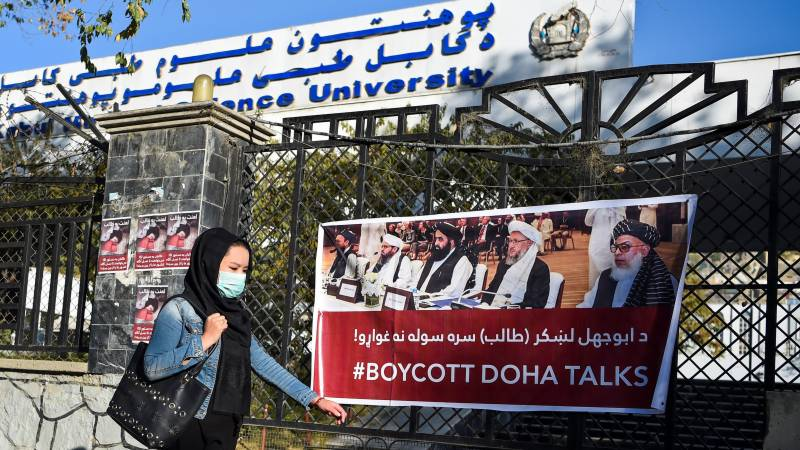 Afghan students vow to carry on after deadly university attack