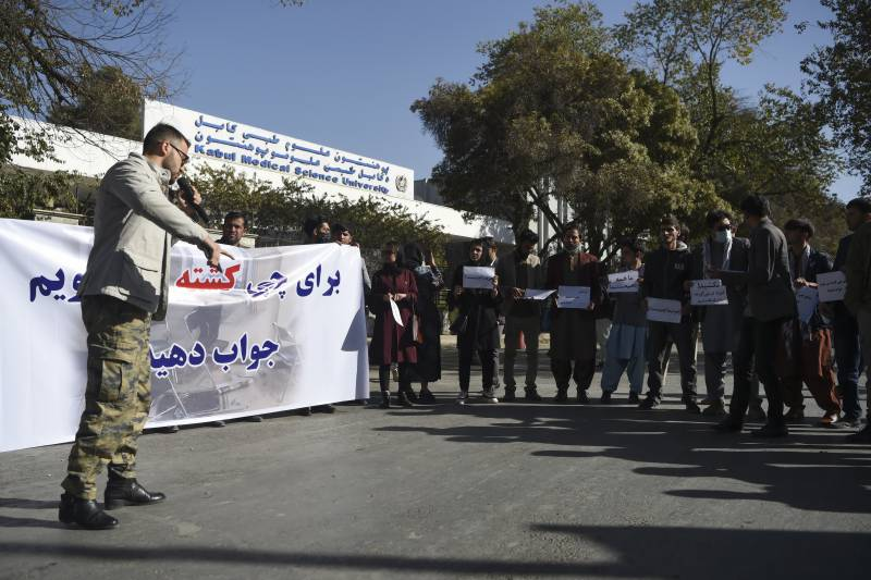 Afghanistan mourns after 22 killed in university attack