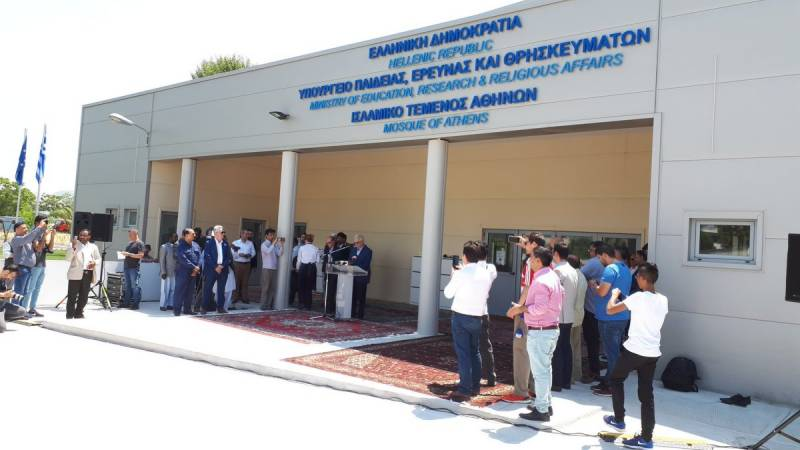 Athens' first state-sanctioned mosque opens its doors