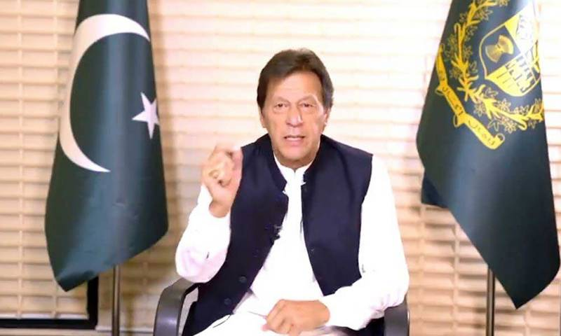 PM Imran Khan announces relief package for industry