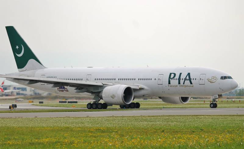 PIA CEO rules out any cut in PIA staff salaries