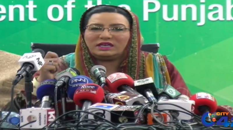 Fidous Ashiq in first presser offers 'Burnol' to opposition