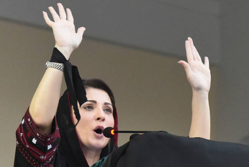 Schedule for Maryam Nawaz's GB visit unveiled
